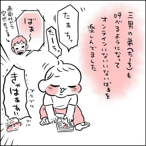 がっごん6