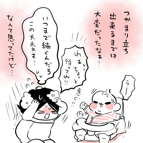 風呂担当5