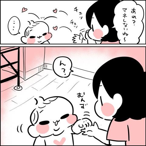夢見る仕草4