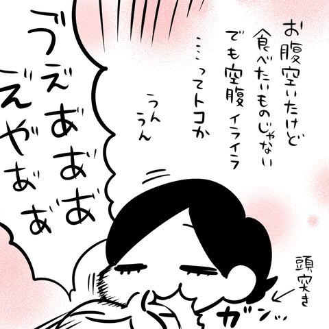 あるある~7