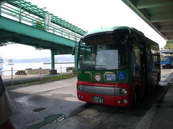 P1060093