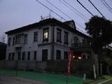 旧亀井伯爵邸