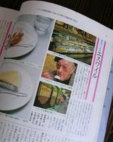 エスワイル(味で選んだ洋菓子店)