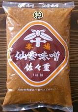 仙台佐々重の味噌