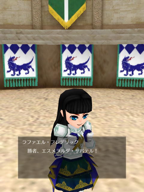 龍騎士エスメラルダ01