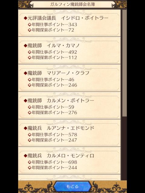 192魔銃 (1)