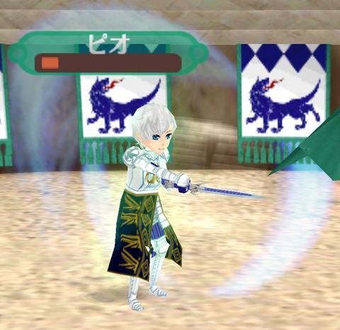 龍騎士ピオさま02