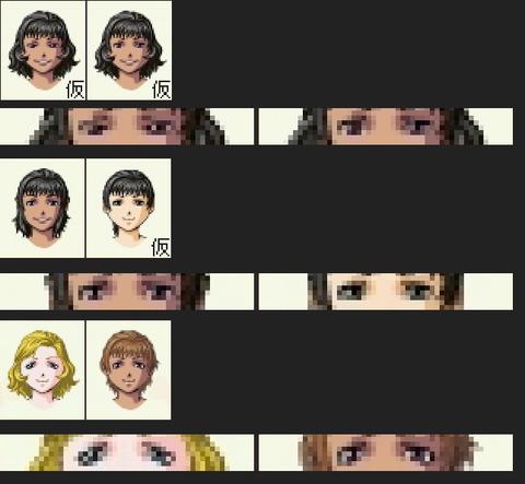 3系女児比較