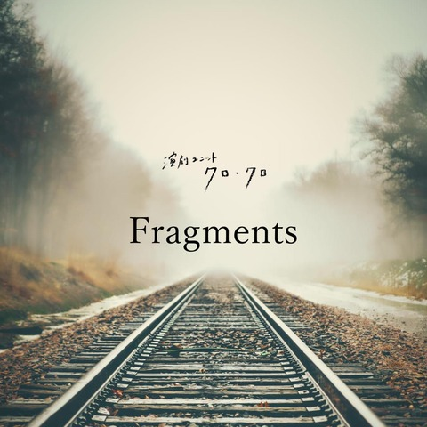 fragment_0110140103_2