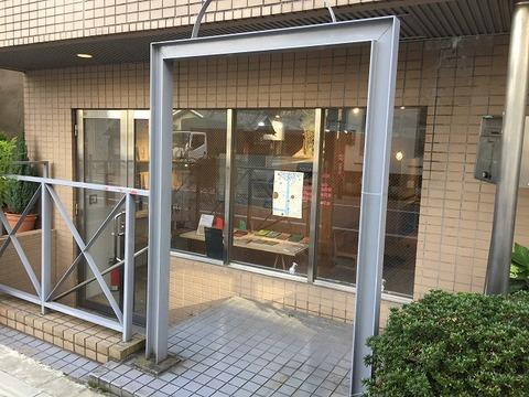 写真 2017-11-01 14 45 38