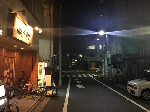 写真 2018-01-11 17 52 21