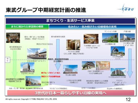 chukei_page-0013