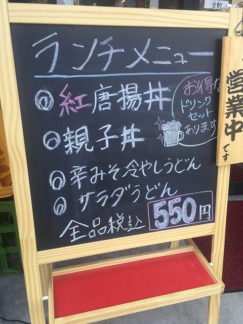 写真 2017-05-23 13 46 55 (1)