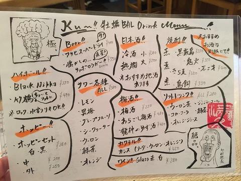 写真 2016-11-21 12 42 01