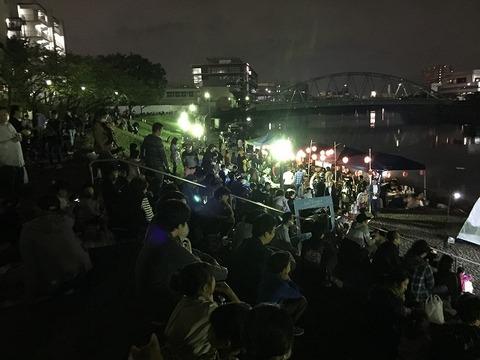 写真 2018-10-14 18 09 57