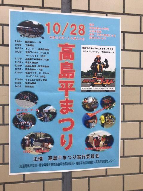 写真 2018-10-23 11 38 23