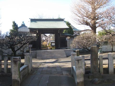 yamatocho_nichiyo1