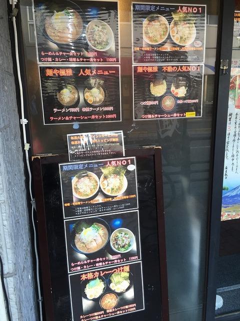 写真 2016-01-04 14 14 58