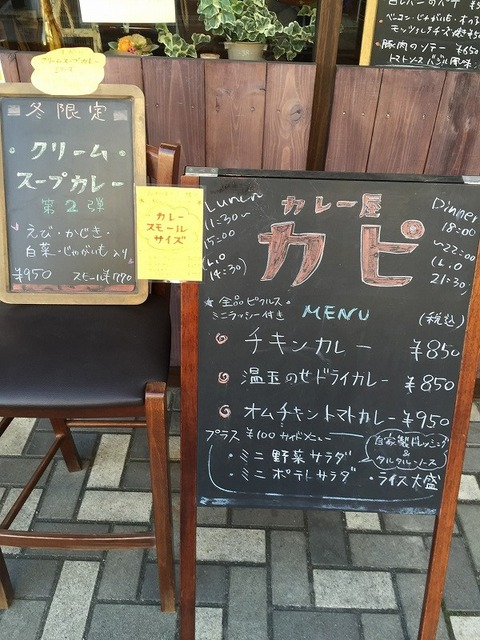 写真 2016-01-05 12 13 07