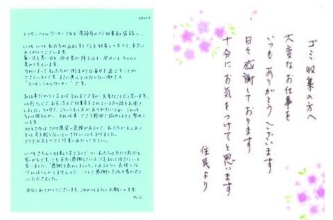 2020-06-03 12.58のイメージ (2)