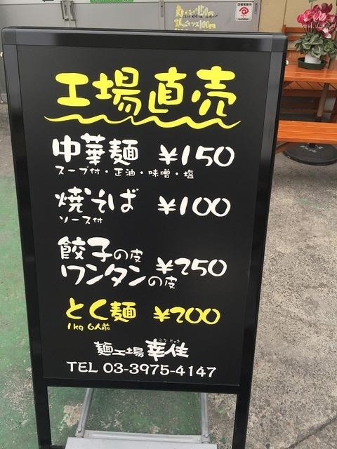 写真 2016-01-17 14 46 08