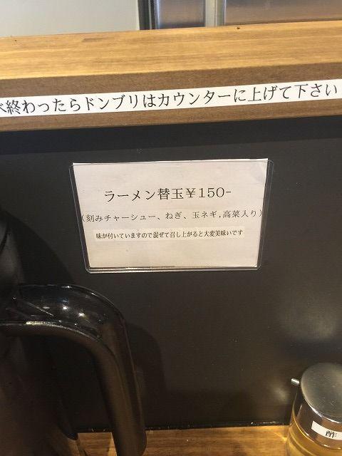 写真 2016-09-14 13 39 00