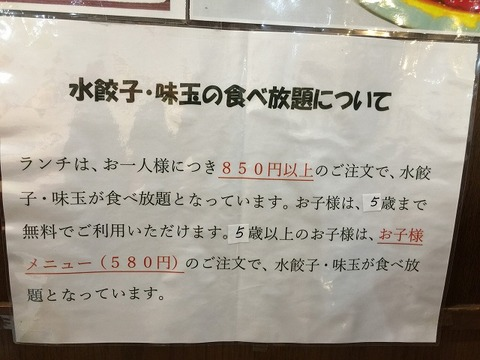写真 2018-08-03 14 01 10
