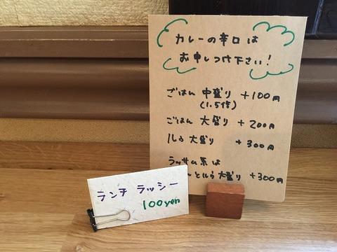 写真 2017-07-21 13 01 43