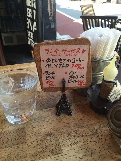 写真 2016-05-18 13 09 17