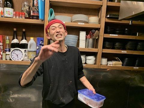 写真 2019-01-18 17 55 10