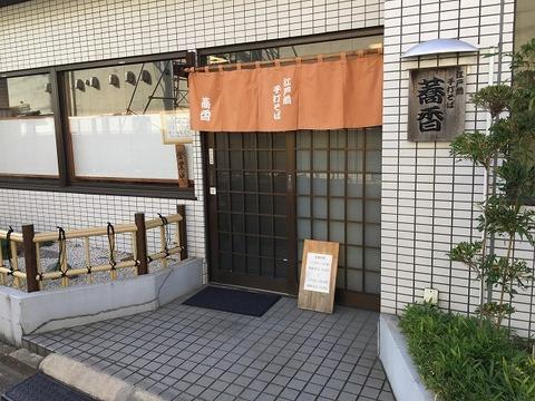 写真 2017-11-10 13 46 47