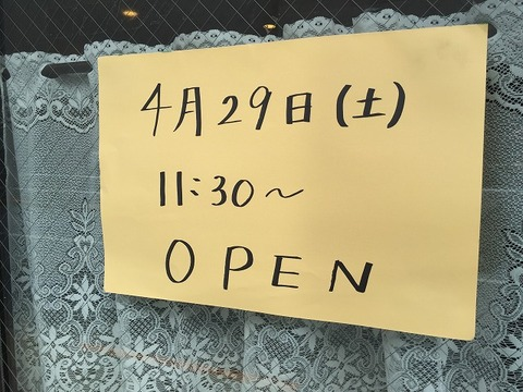 写真 2017-04-26 15 07 23