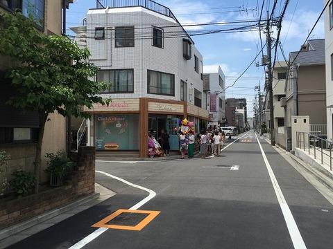 写真 2017-07-03 11 01 15
