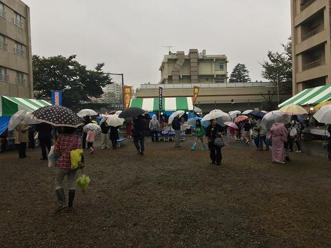 写真 2017-10-21 15 27 49 (1)