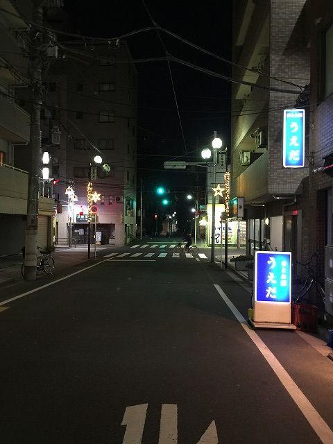 写真 2017-01-04 20 40 53