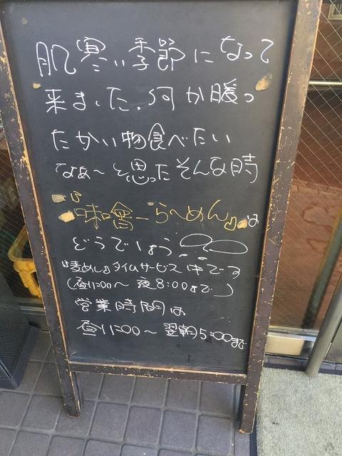 写真 2016-02-02 13 31 32