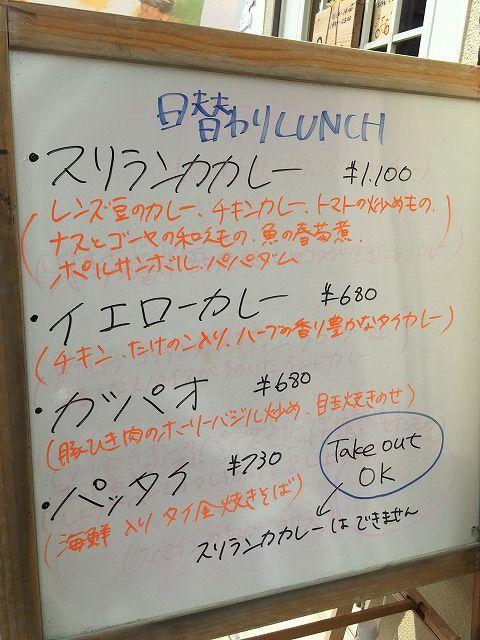 写真 2017-08-22 13 00 55