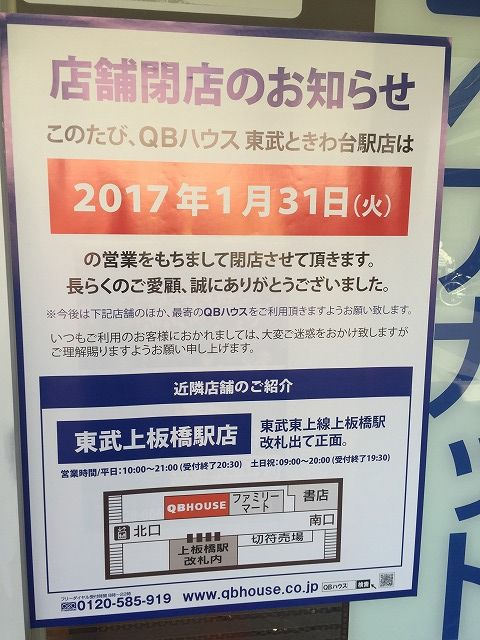 写真 2017-01-06 13 23 47