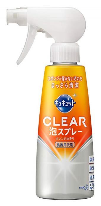 キュキュット CLEAR泡スプレー300ml