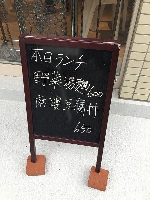 写真 2018-09-04 14 49 19