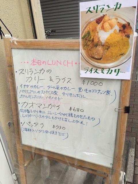 写真 2017-03-14 14 09 39
