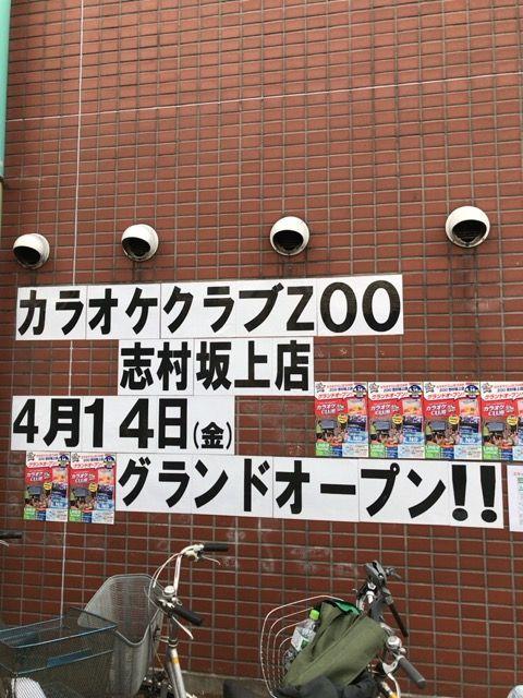 写真 2017-04-21 15 44 57
