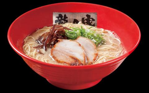 menu-jun