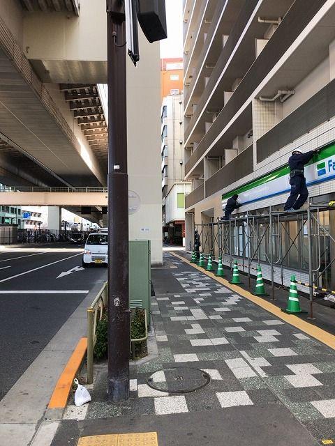 写真 2017-01-06 0 22 05