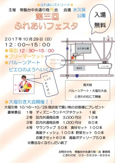 20171012085105_00001