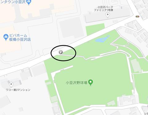スクリーンショット 2018-06-08 10.41.29