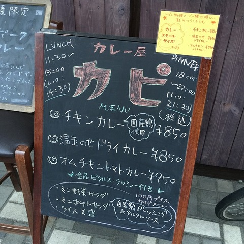 写真 2016-08-16 14 19 04