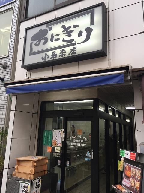 写真 2016-01-21 15 51 37
