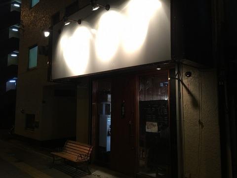 写真 2016-01-13 20 44 12