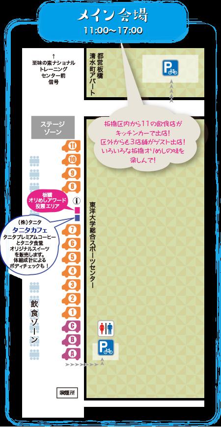 map_main